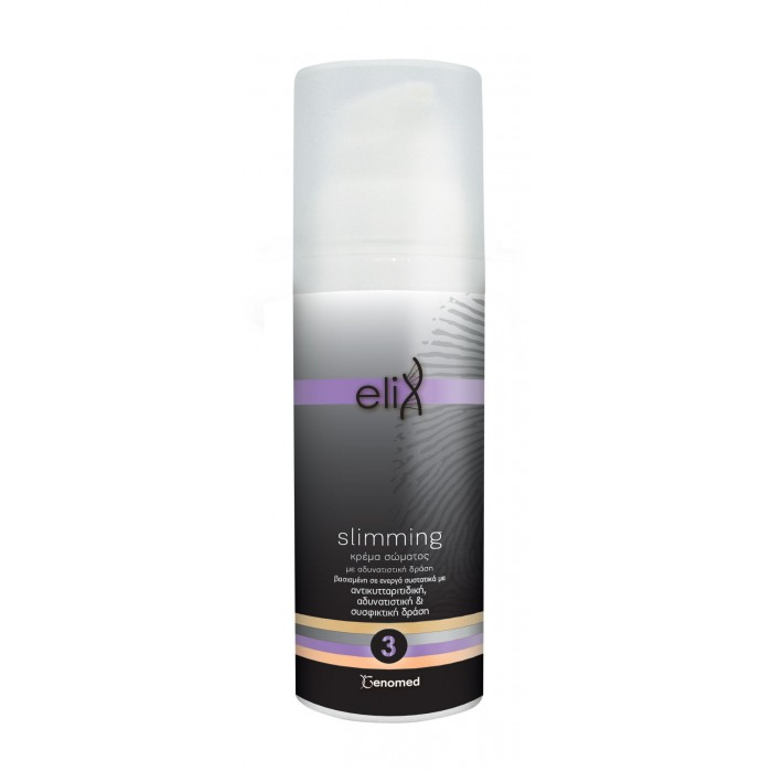 Elix Slimming body Cream 150ml